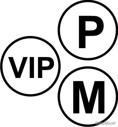 Štampiljka Polnoleten mladoleten VIP